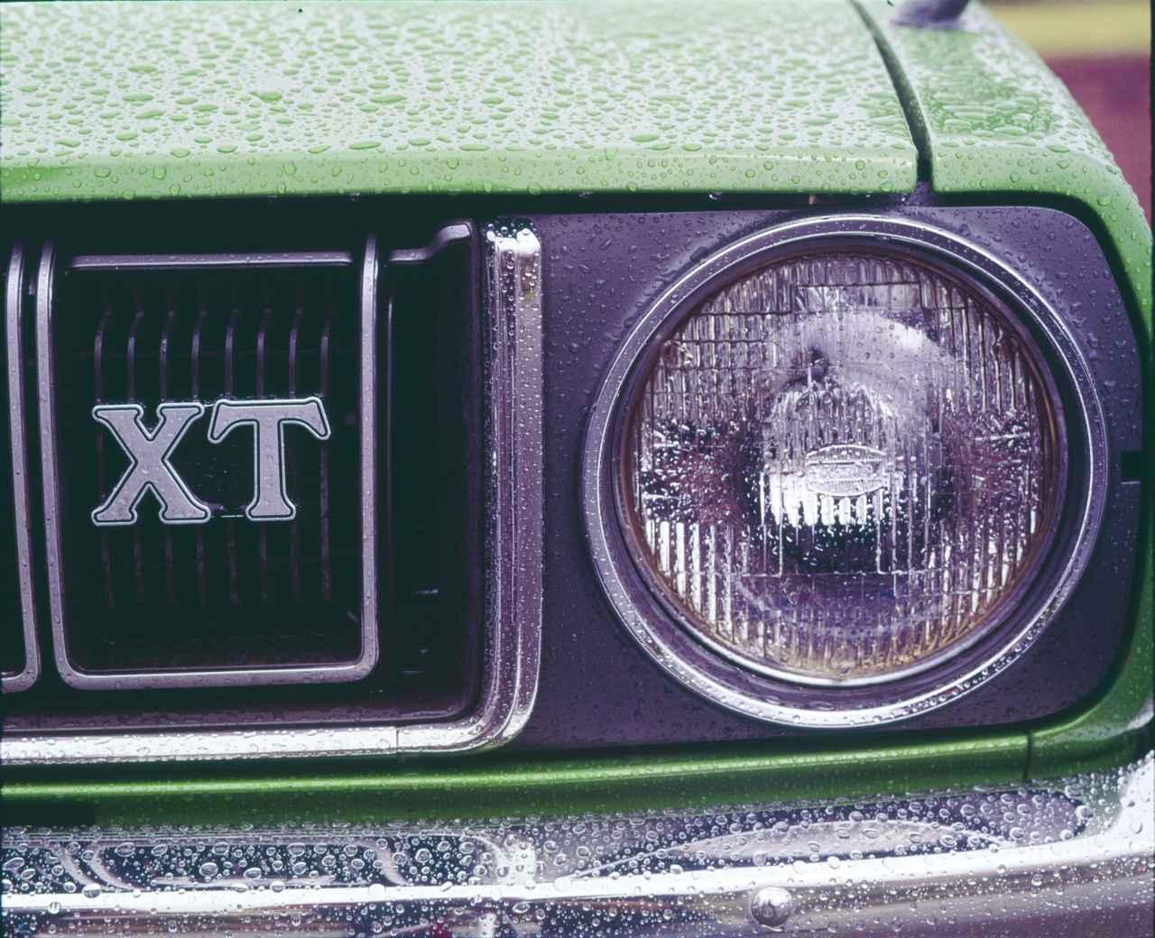 Images : 15番目の画像 - 「【今日は何の日?】初代パブリカスターレット発売「初代スターレットはクーペスタイルだった」46年前 1973年4月11日」のアルバム - Webモーターマガジン