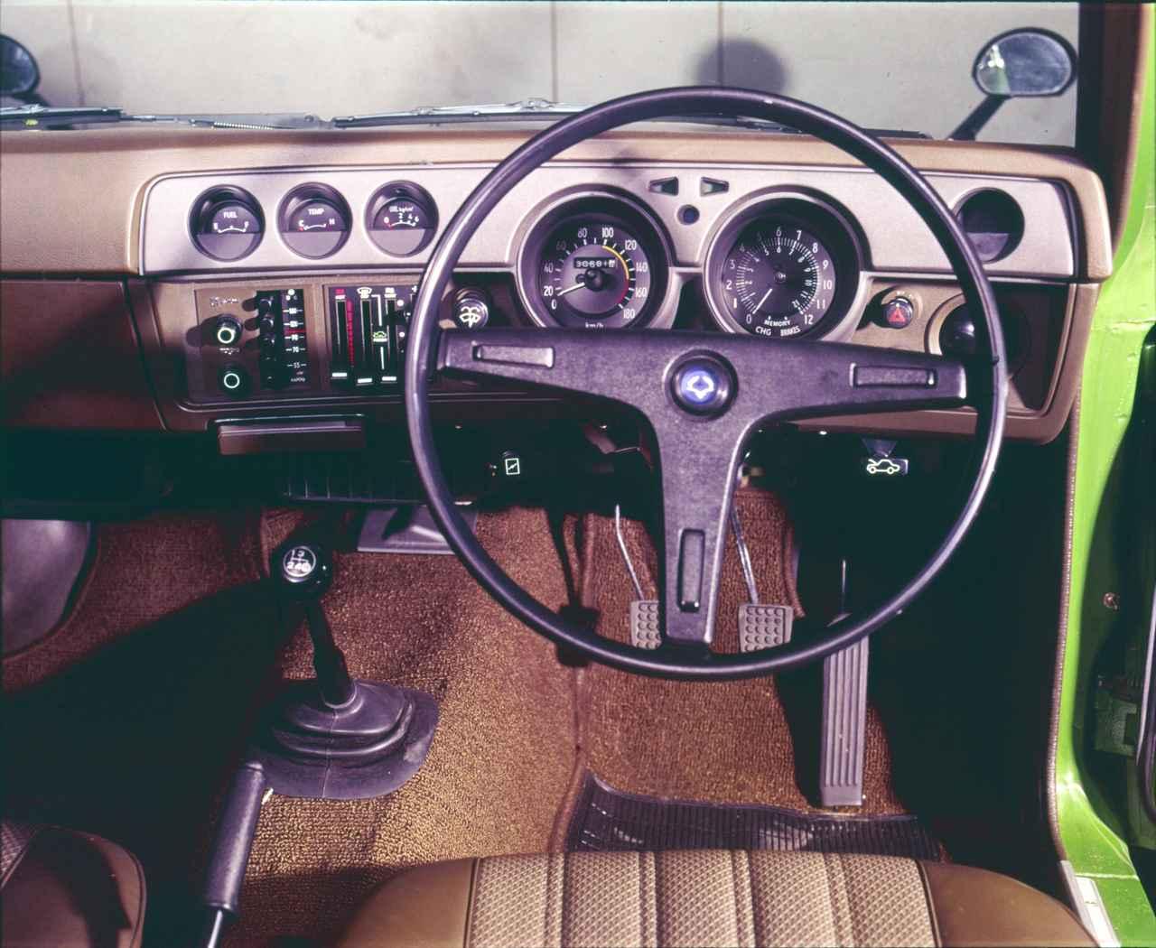 Images : 17番目の画像 - 「【今日は何の日?】初代パブリカスターレット発売「初代スターレットはクーペスタイルだった」46年前 1973年4月11日」のアルバム - Webモーターマガジン