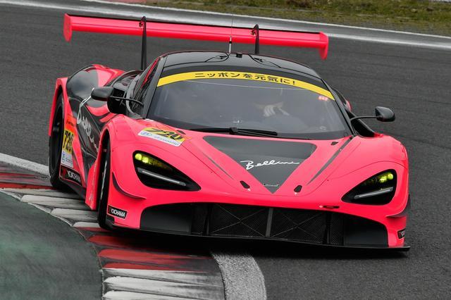 画像: McLaren Customer Racing Japanから参戦するマクラーレン720S。