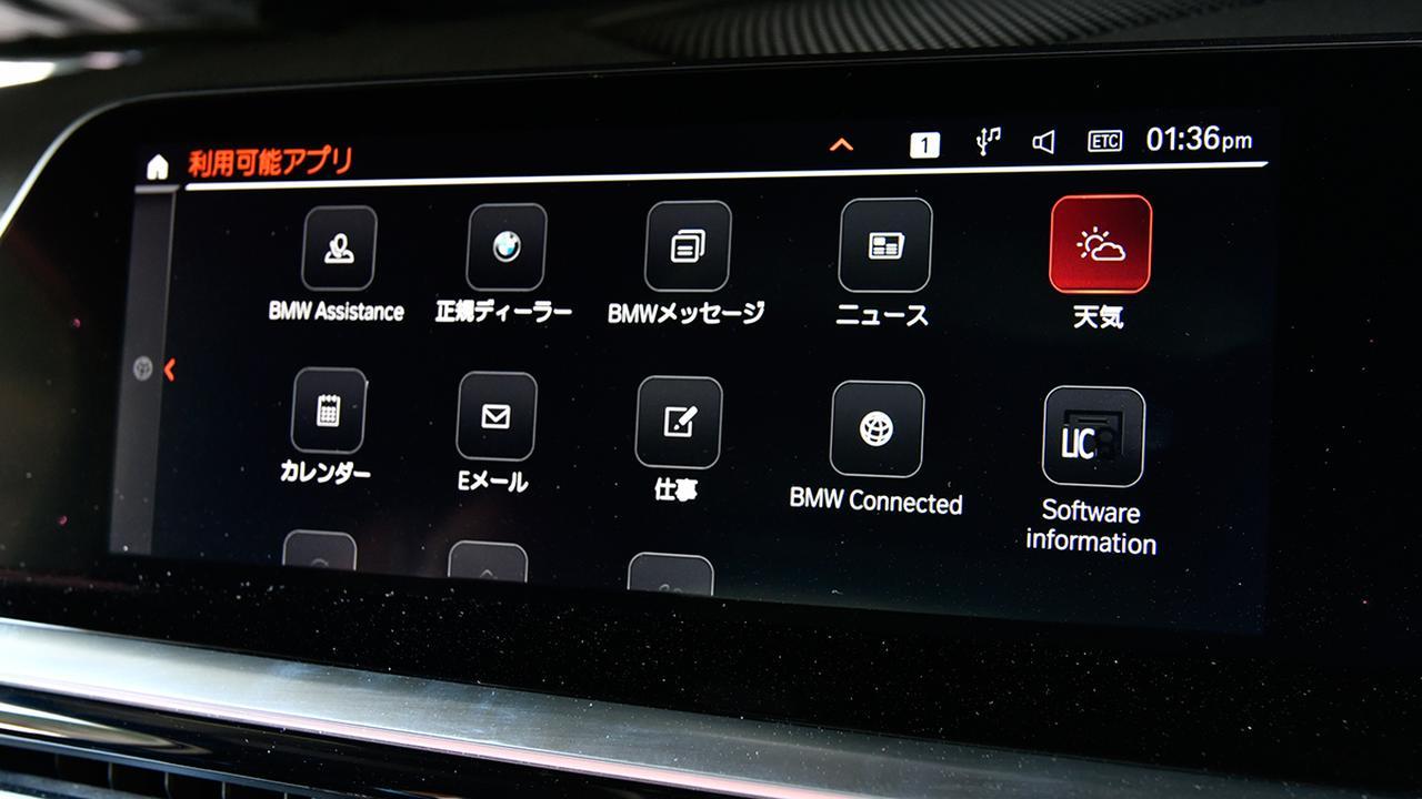 Images : 12番目の画像 - 新型BMW Z4の世界 - Webモーターマガジン