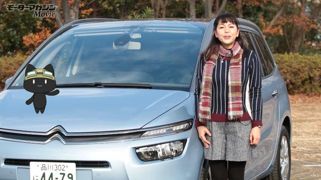 画像: 【動画】竹岡 圭のクルマdeムービー「シトロエン グランドC4ピカソ」(2015年2月放映)