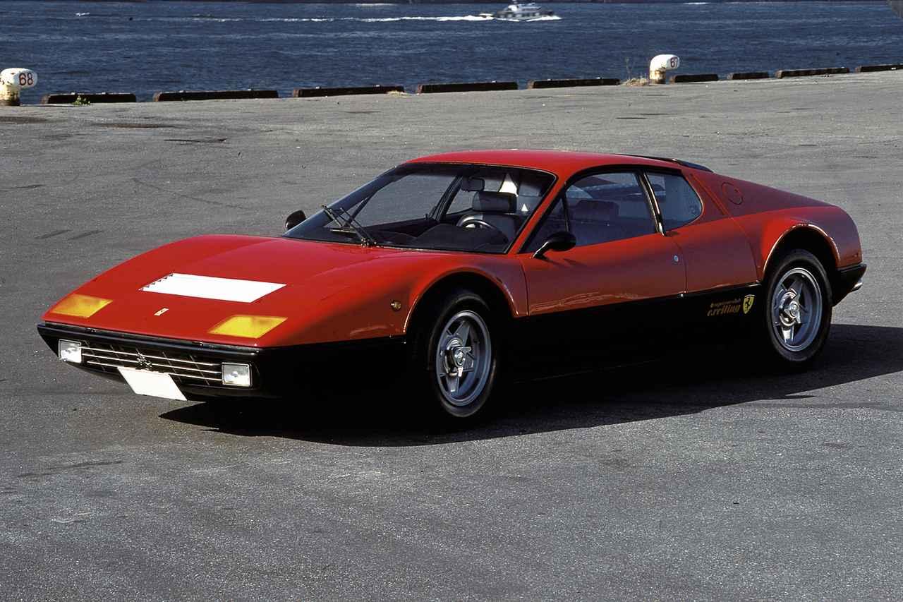 Images : 2番目の画像 - フェラーリ365GT4 BB - Webモーターマガジン