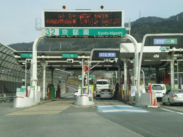画像3: 【知って得するクルマのクイズ⑥】GW(ゴールデンウイーク)直前!高速道路を運転する前に確認しておきたい3つのポイント