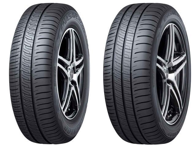 画像: ダンロップ・エナセーブRV505。左はタイヤ幅205以下の「3リブパターン」、右はタイヤ幅215以上の「4リブパターン」だ。