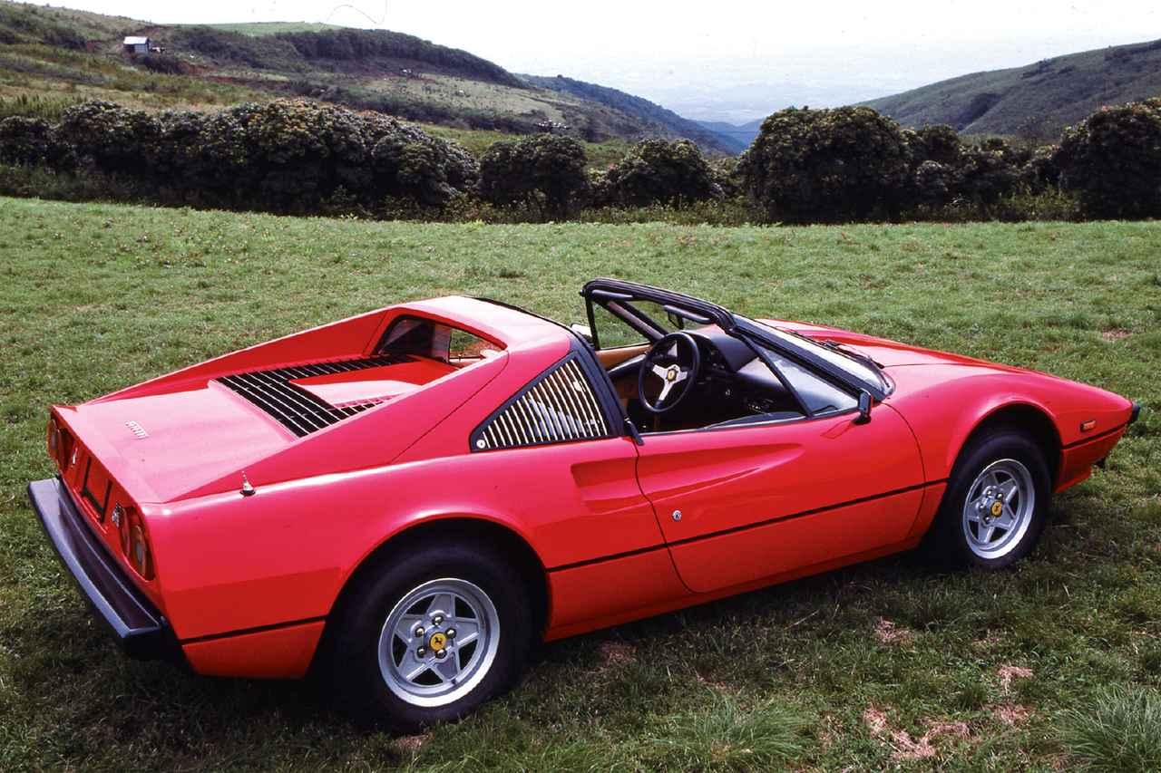 Images : 2番目の画像 - フェラーリ308GTB/GTS - Webモーターマガジン