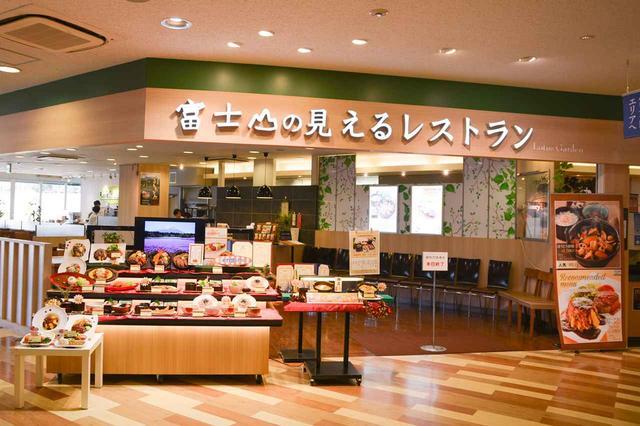 画像: 文字どおり窓から富士山を望むことができるロータスガーデン店「富士山の見えるレストラン」。