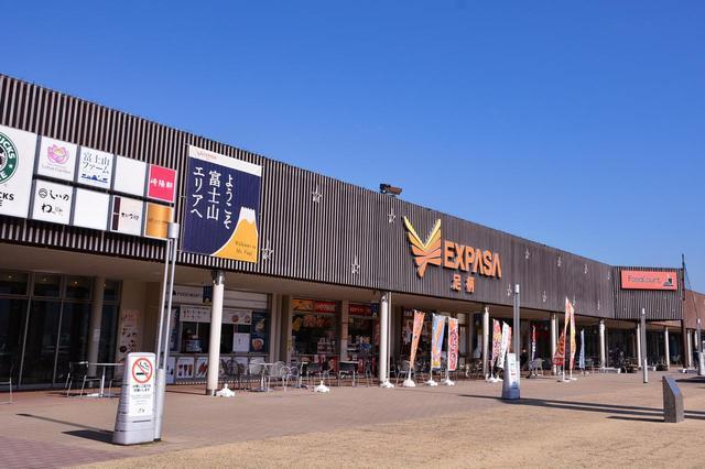 画像: 東名高速道路の上り線にある足柄SA。
