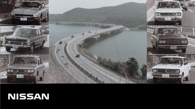 画像: 【歴史】東名・名神高速道路ヘリテージ映像(1970年) youtu.be