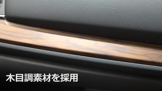 画像2: 7人乗りをラインアップした新型ホンダCR-V