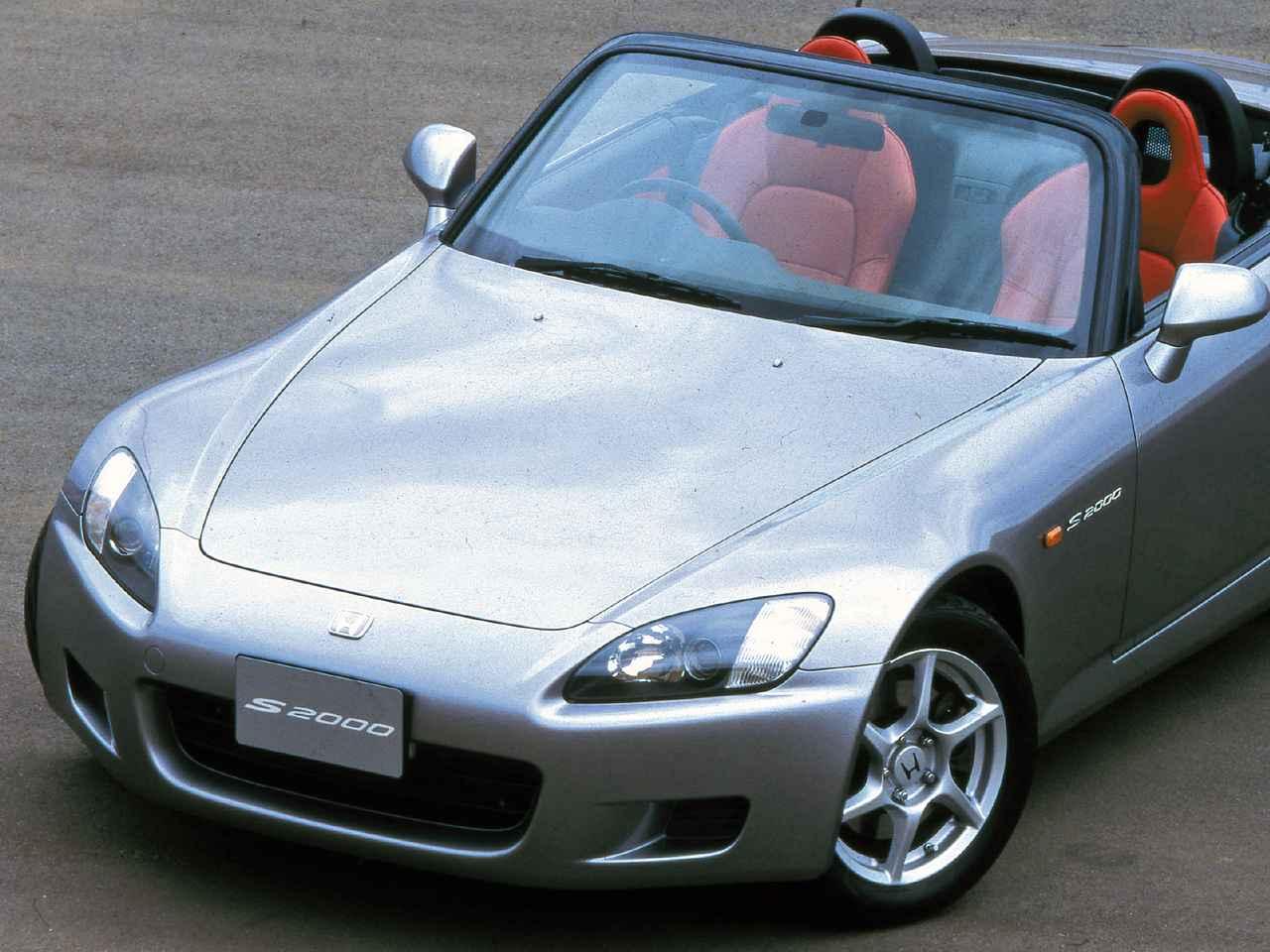 ホンダ S2000 ホンダ S2000の最新ニュースと新着情報まとめ