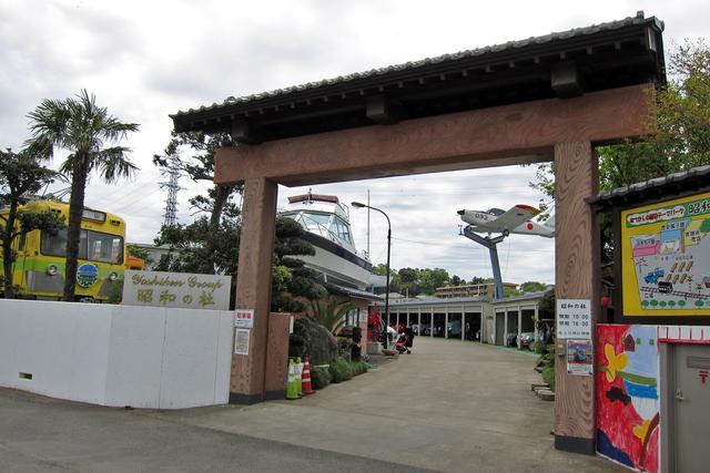 画像: 昭和の杜博物館の入り口。門構えが立派!