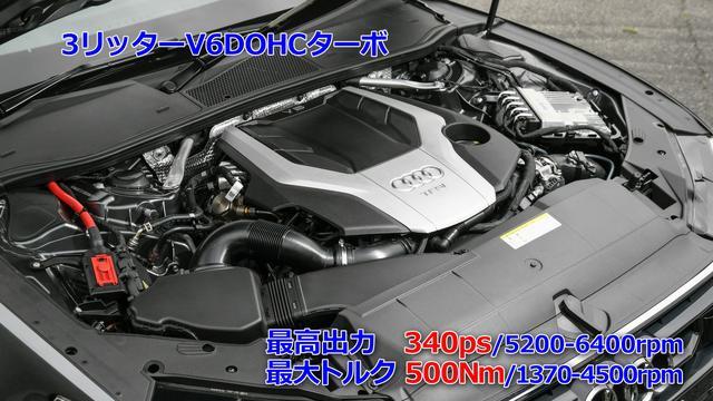 画像4: 48Vのマイルドハイブリッドが導入された新型A8