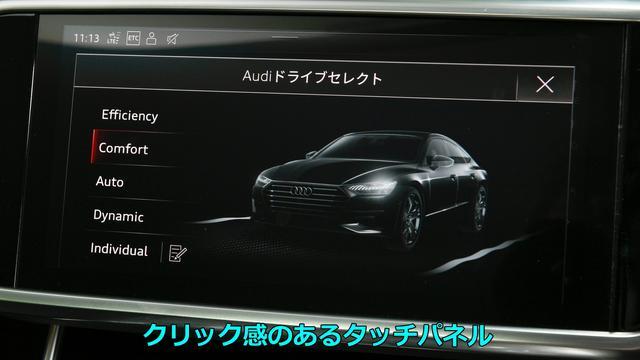 画像2: 48Vのマイルドハイブリッドが導入された新型A8
