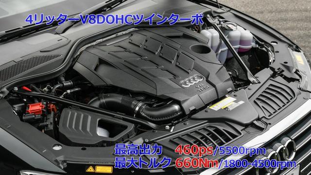 画像1: 48Vのマイルドハイブリッドが導入された新型A8