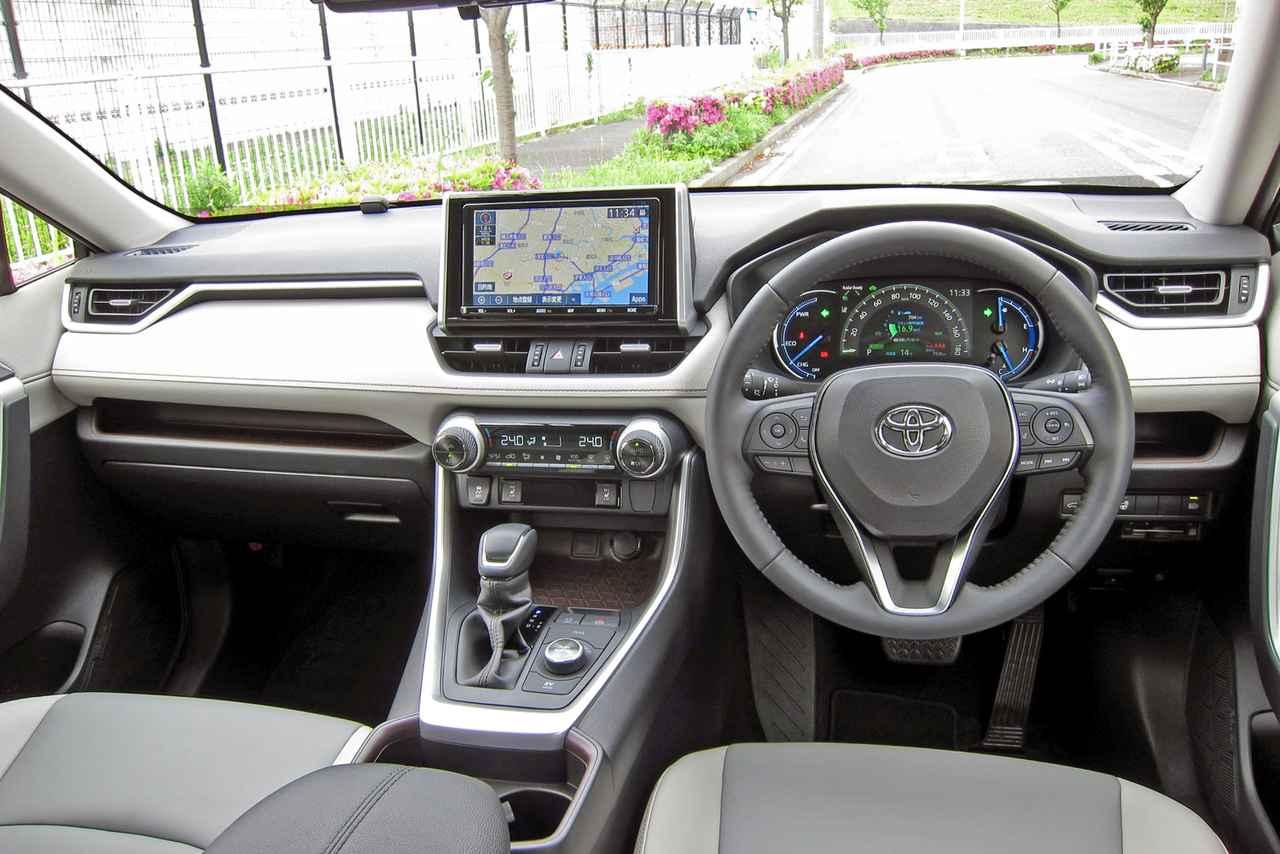 Images : 5番目の画像 - 「【試乗】新型トヨタ RAV4は、アメリカ留学で逞しくなって帰国したSUVか!」のアルバム - Webモーターマガジン