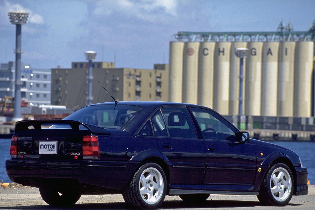 Images : 3番目の画像 - 「【カスタムカー】こんなクルマがあったの、覚えていますか?<その8>オペル・ロータス オメガ(1991年)」のアルバム - Webモーターマガジン