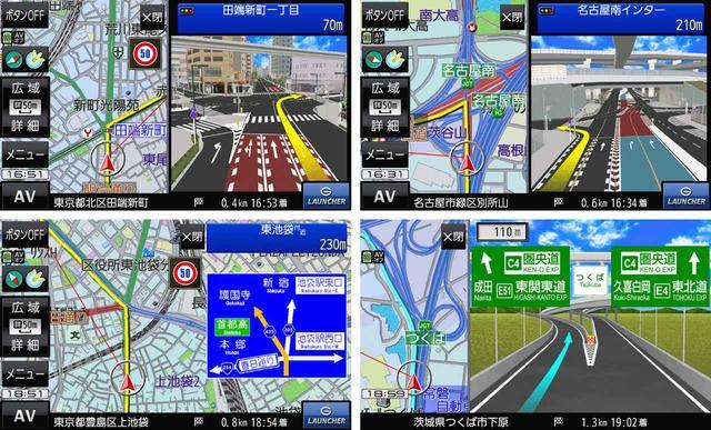 画像: 交差点や方面看板の描写が実際のものに近い、よりリアルなものに刷新された。