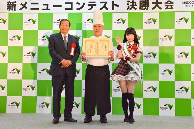 画像: 2019年2月に開催された「NEXCO東日本 新メニューコンテスト」で友部SA(上り)はグランプリを獲得。