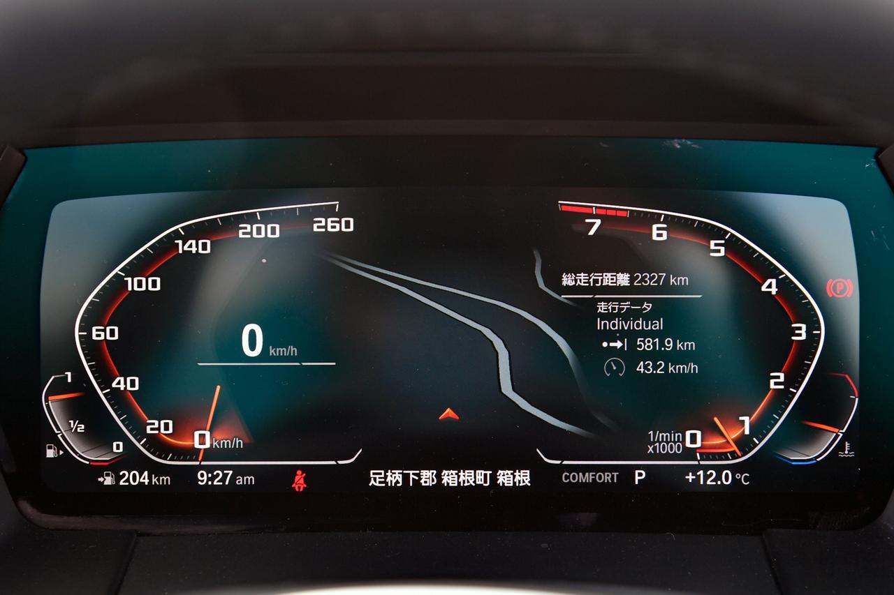 Images : 7番目の画像 - BMW Z4 - Webモーターマガジン