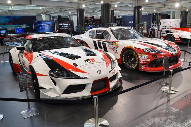 画像: スーパーGT(2020シーズンから参戦予定のコンセプトモデル)やNASCAR用のレーシング・スープラ。