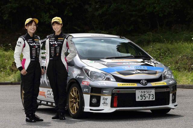 画像: 板倉麻美選手(左、ドライバー)と梅本まどか選手(右、コ・ドライバー)が全日本ラリーJN6クラスにDL WPMS Vitz CVTで参戦している。