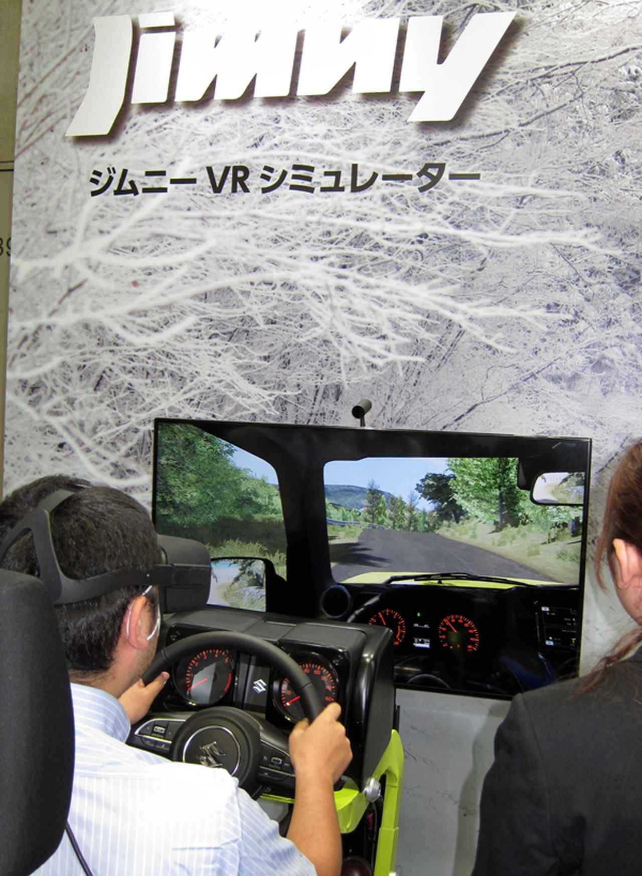 Images : 13番目の画像 - 人とクルマのテクノロジー展2019横浜 - Webモーターマガジン
