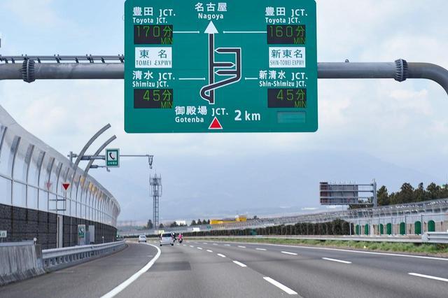 画像: 高速道路は、大きな地震の発生によって通行止になることが多い。