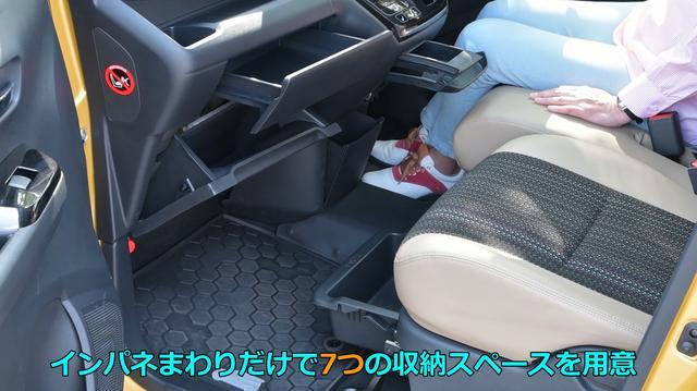 画像2: 先進の運転支援システム「マイパイロット」を装備