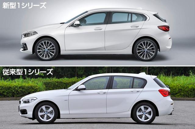 画像: 新型(上)と従来型(下)を比較。新型は確かにFFらしさを感じさせるものの、スポーツ感も高まっている。