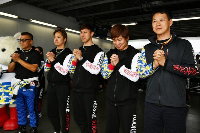画像10: これでル・マンも大丈夫?!  モリゾウ、24時間レースで無事チェッカーを受ける!【スーパー耐久シリーズ第3戦】