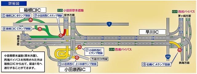 画像: 閉鎖区間の詳細図。スマホの画面だと見にくいかも…。