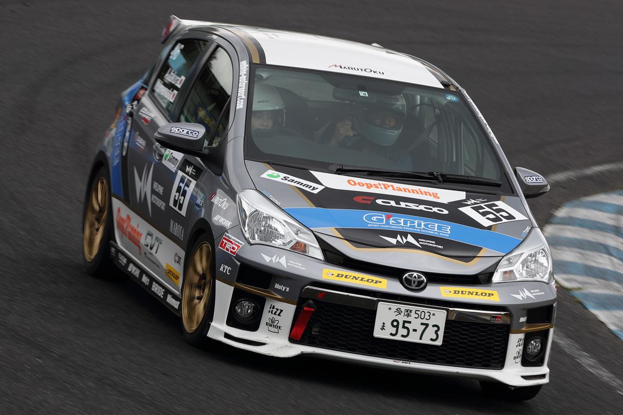 Images : 2番目の画像 - トヨタ スポーツ CVT - Webモーターマガジン