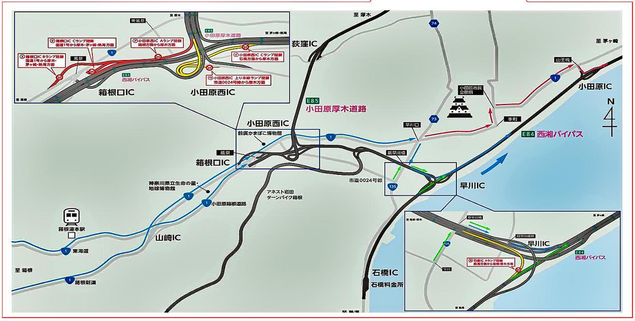 画像: 国道1号などの迂回路をチェックしてルートを確定しておきたい。