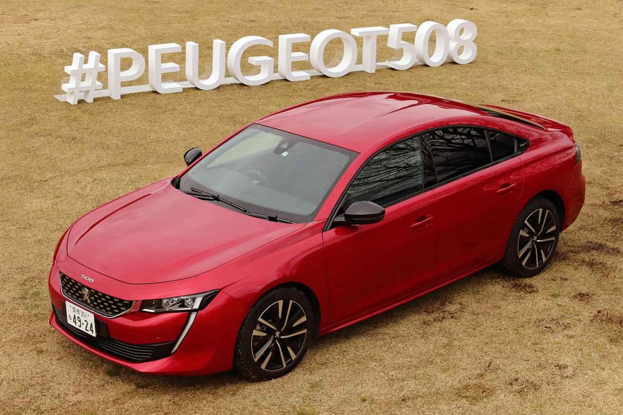 Images : 12番目の画像 - 新型プジョー508GT - Webモーターマガジン