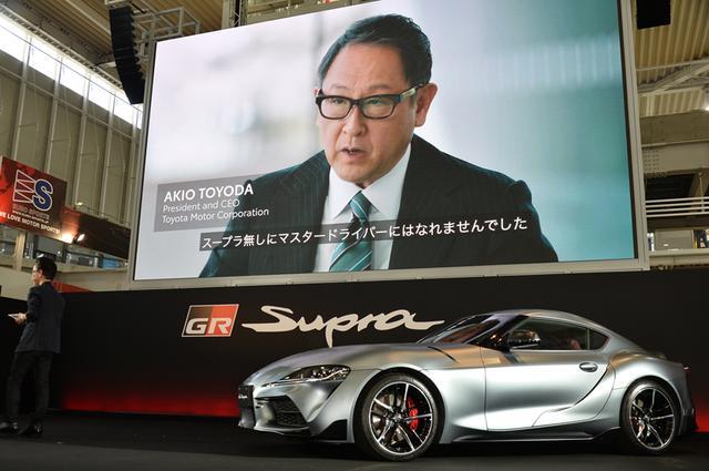 画像: 去る5月17日の発表会にて。ビデオでコメントを寄せた豊田社長「スープラ無しにマスタードライバーにはなれませんでした」。