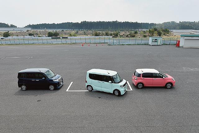 画像: 駐車支援システム