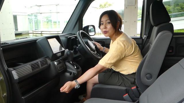 画像: 【動画】竹岡 圭のクルマdeムービー「ホンダN-VAN」2018年8月放映 (2018年7月ブランニュー)