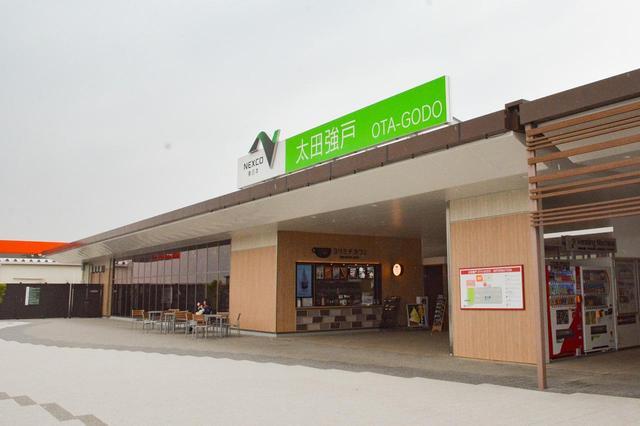 画像: 北関東自動車道の太田強戸PAは、2018年にオープンしたばかり。