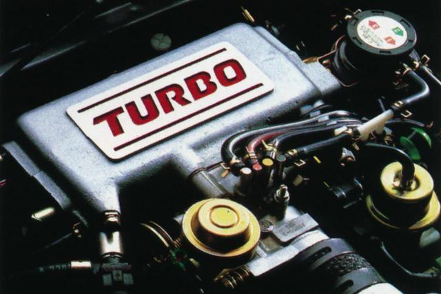 画像: 1983年6月に追加されたターボモデル「1500XG-R」のエンジン。