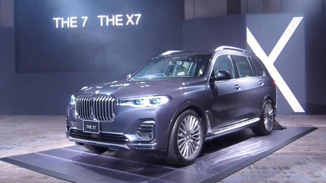 画像: BMW X7&7シリーズ発表会 youtu.be