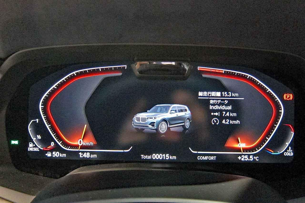 Images : 8番目の画像 - BMW X7 - Webモーターマガジン