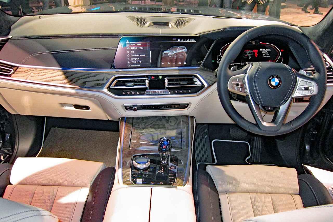 Images : 7番目の画像 - BMW X7 - Webモーターマガジン