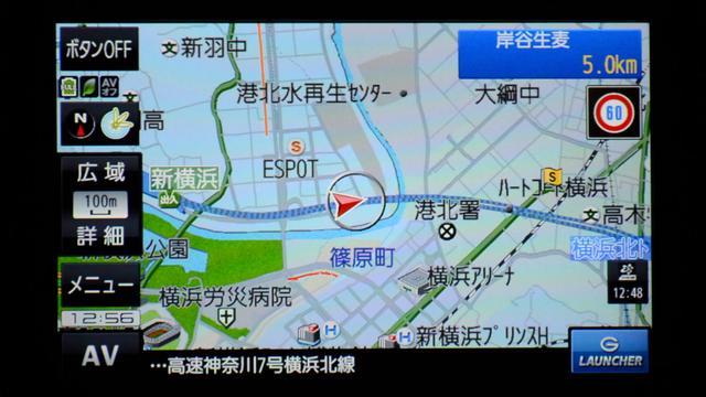 画像: 神奈川7号横浜北線のトンネルを走行中でも、自車位置が止まることはなかった。