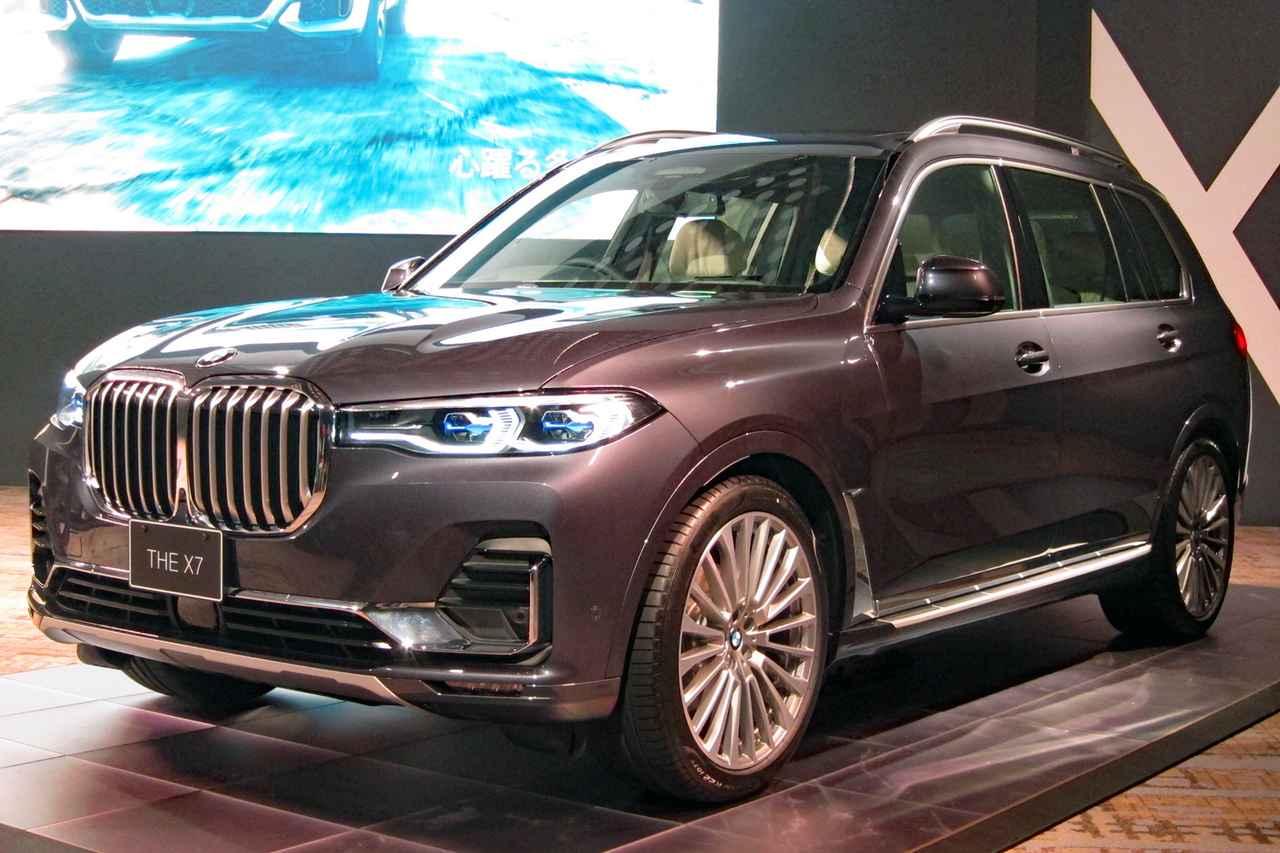 Images : 1番目の画像 - BMW X7 - Webモーターマガジン