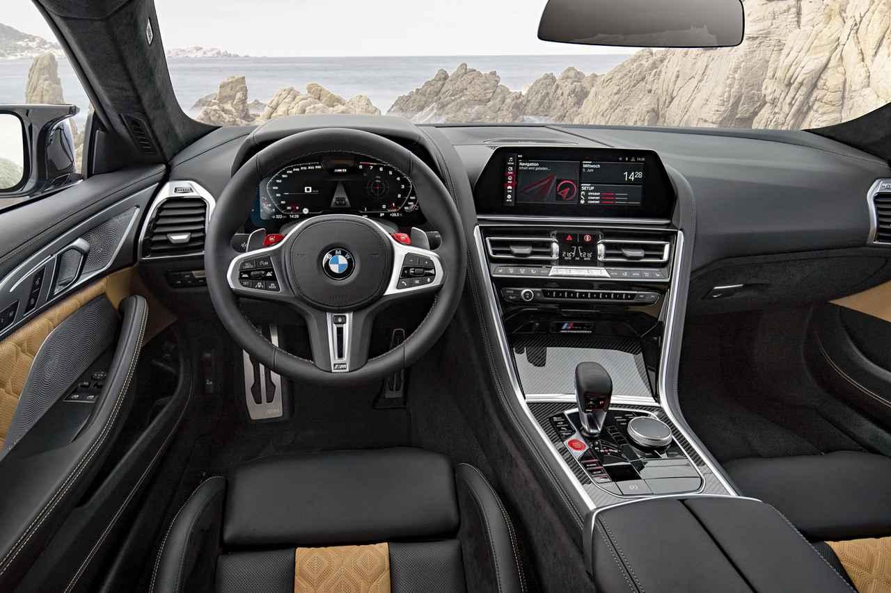 Images : 5番目の画像 - BMW M8 - Webモーターマガジン