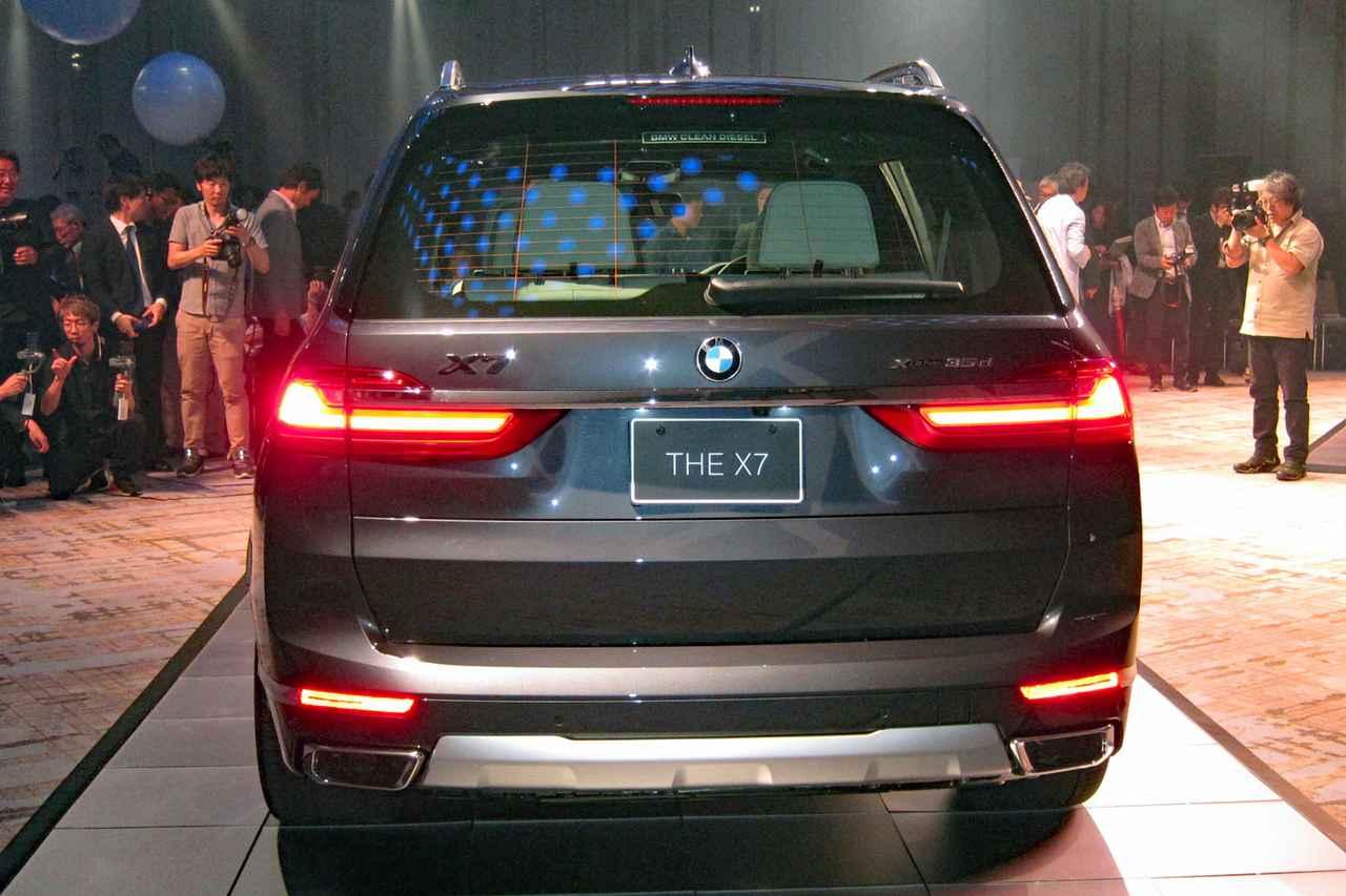 Images : 5番目の画像 - BMW X7 - Webモーターマガジン