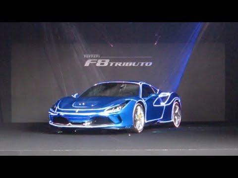 画像: フェラーリ F8トリビュート(Ferrari F8 Tributo)発表会 アンベールの模様 youtu.be