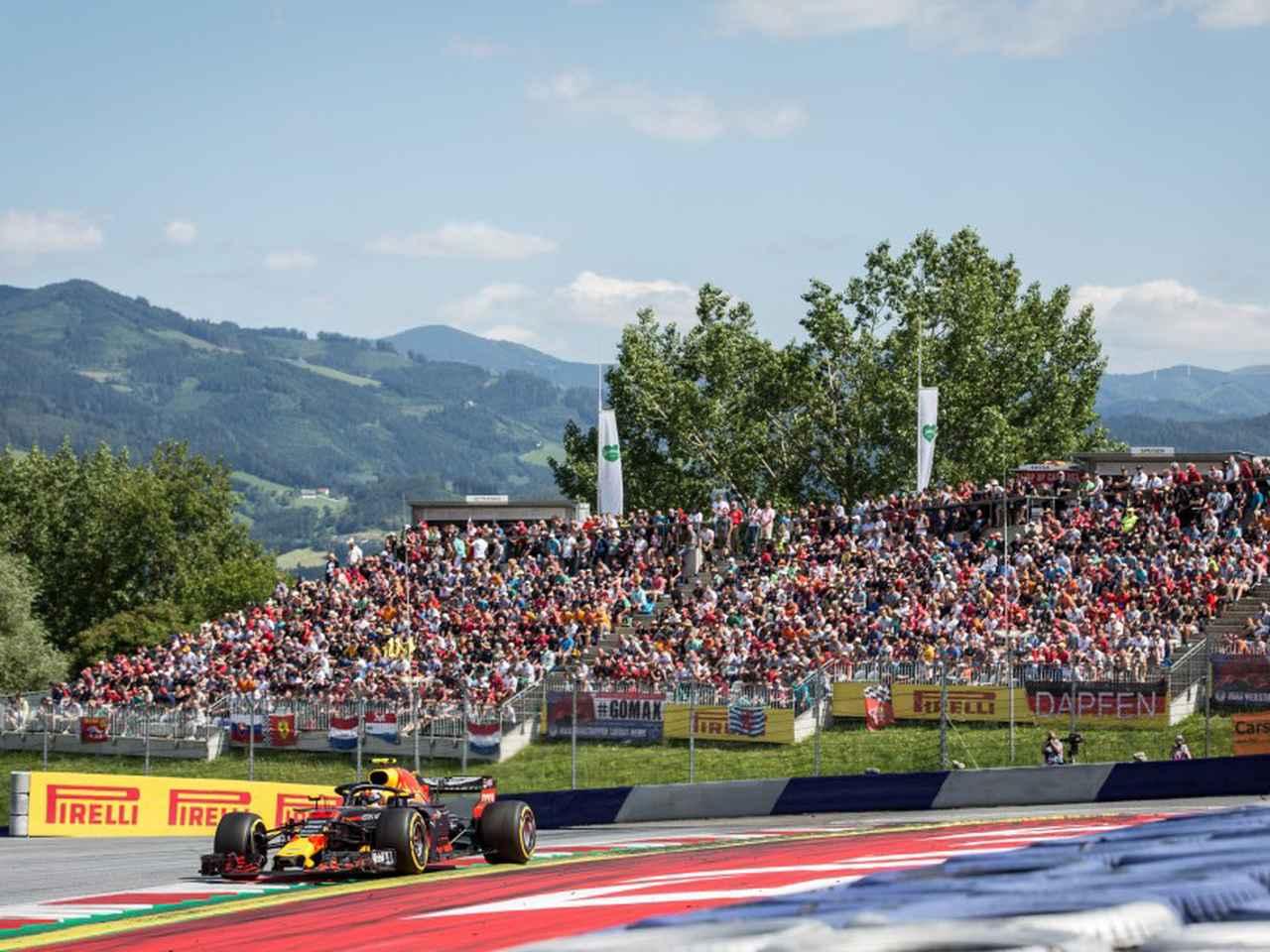 Images : 3番目の画像 - 2019年 F1オーストリアGP プレビュー - Webモーターマガジン