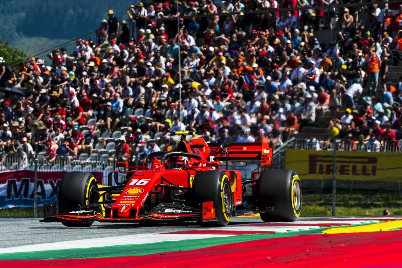 Images : 2番目の画像 - F1第9戦オーストリアGP予選 - Webモーターマガジン