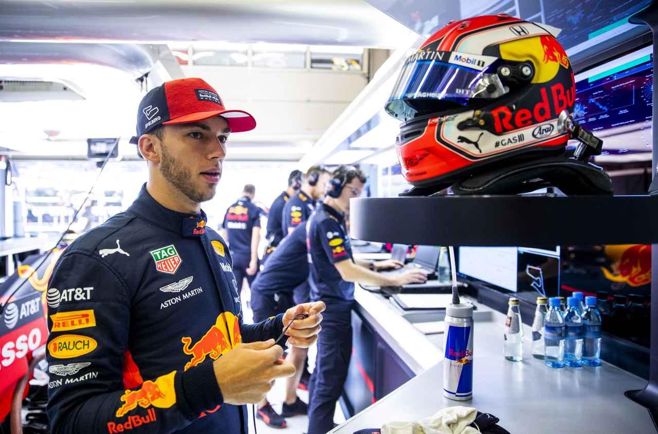 Images : 12番目の画像 - F1第9戦オーストリアGP予選 - Webモーターマガジン
